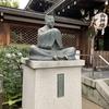 【京都】「晴明神社」の見どころをご紹介!!!(御朱印・一條戻橋・晴明井・厄除桃など)