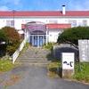 週末道南の旅!恵山温泉旅館の温泉と料理は最高だった!