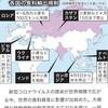 きましたよ『新型コロナ拡大で食料生産国 自国優先し輸出制限』2020年4月3日 7時0分 日本農業新聞。