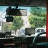 【DiDi】タクシーアプリが神だった件