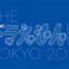これまでに発表された「THEドラえもん展 TOKYO 2017」だいたいの情報のまとめ記事です。