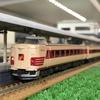 ■ジャンク整備■TOMIX 2318ほか 国鉄381系特急電車