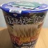 朝ラー!サンヨー食品『博多純情らーめん ShinShin監修 炊き出し豚骨らーめん』を食べてみた!