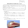 【E653系 国鉄特急色となり驚きの勝田区への転属】常磐路へ6年ぶりの復帰へ…。
