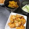 つくね、かぼちゃ煮物、白菜漬け、味噌汁