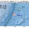 2017年10月13日 09時49分 福島県沖でM4.0の地震