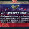 【艦これ】秋イベ2017 E-2(乙作戦)
