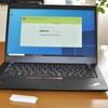 ThinkPad X13 Gen1(AMD)でLenovo USB Recovery Creatorを使ってWindows 10リカバリー用USBメモリを作成する