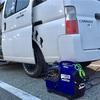 災害避難と車中泊/自作 バンコン キャンピングカー 〜備え。それは適当に扱うものではなく〜
