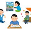 資格試験の勉強に役立つ趣味3選