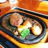 栃木県那須【ランチ】「和牛ステーキ桜」で和牛ハンバーグを食べた!雄大な那須連山の山麓に広がる那須高原のステーキハウス!ランチは、1800円から!