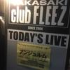 アンジュルム ライブツアー秋2016 ~絆~ 最終日高崎夜公演に行ってきました