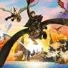 『ヒックとドラゴン 聖地への冒険』は冬休み、絶対に子供と一緒見たい映画。いざ、イオンシネマへ。