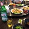 【台湾】エバー航空 BR107 (成田→高雄) シーフードミールを頂きました⭐︎