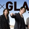 【セブン独占販売】GLAY SPECIAL 7 LIVES LIMITED BOX THE GLAY HERITAGE