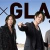 【セブン独占販売】GLAY SPECIAL 7 LIVES LIMITED BOX THE GLAY HERITAGE