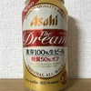 ASAHI The DREAM