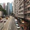 香港の朝ごはん 飲茶と喫茶店(カフェ)どっち?