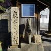 暗越奈良街道 大阪~奈良を歩く その3 (大阪外環状線~暗峠)