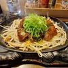 お肉が食べたい!!「京都 肉食堂」