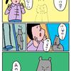 【子育て漫画】すぐいなくなる3歳児