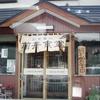 厚沢部町 前井食堂で味噌ラーメン