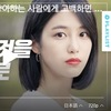 A-TEEN(에이틴) 韓流ウェブドラマ EP.16-EP.18 日本語字幕/SEVENTEEN OST/Aprilナウンなど出演/韓国ドラマを見よう♪