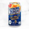 本当に美味しいの?ストロングゼロ ビターオレンジを徹底解説!