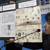 国民保導連盟事件について:日本語で読める「ハンギョレ」の記事や映画「レッドトゥーム」など