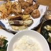 味わい深いカレーライス・唐揚げ、天ぷら
