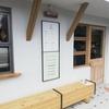 超インスタ映えする座席指定の喫茶店・・・EAT LIVES HOTEL CAFE COFFEE ICECRAEAM DELI&BAKE BY TWOTONE(平野神社近く)