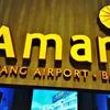 【バンコク】バンコク・ドンムアン空港直結!アマリ ドンムアン エアポートホテル宿泊レビュー
