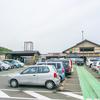 旅先で食べるチキンラーメンの味『道の駅・潮見坂』
