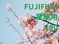 【フィルム】安くて、手に入りやすくて、いちばん好きな写り。FUJIFILM業務用100。