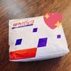 【今年二つ目!】日本からの航空便届きました!