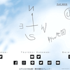 元SMAP3人の公式ファンサイト「新しい地図」のソースコードに「smap」というmetaキーワードがあることについて。