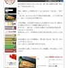 【愛知】平松食品 美食倶楽部 いわし甘露煮 金ごま包み