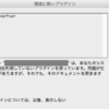 「Cross References.InDesignPlugin」が無い