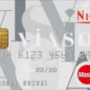 VIASOカードがECナビで100,000ポイント(10,000円分)!限定500枚!年会費永年無料!