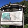 リハビリを兼ねた千秋公園の散策