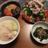 ベーコンと野菜の雑炊
