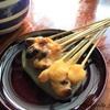 京都であぶり餅を食べるならここ!『かざりや』京都らしいインスタ映えSNS映え写真が撮れるよ。今宮神社の帰りにどうぞ。