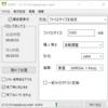 Moo0 動画圧縮器 (小さくなーれ!)で動画を縮小