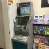 台湾のセブンイレブンで、クレジットカードを使ってキャッシングする方法。気になるキャッシングの手数料は?(手順の画像付き)