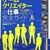 2010年9月に読んだ本