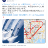 ブルーインパルス  開会日7/23(金) 東京都内で展示飛行 期待してます 2021年7月15日