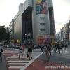 東京旅行 3日目 13