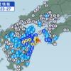 【大分県】とにかくヤバい!!豊後水道を震源とする地震発生!最大震度5強!!