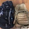 旅への準備