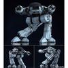 【ロボコップ】MODEROID『ED-209』プラモデル【グッドスマイルカンパニー】より2021年2月発売予定♪